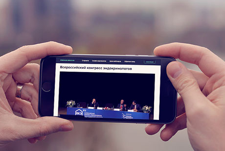 Возможность просмотра и участия в мероприятии с телефона